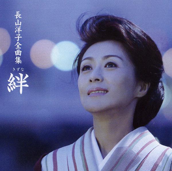 長山洋子の画像 p1_36