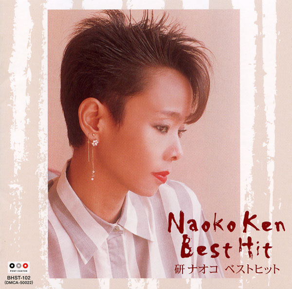 研ナオコの画像 p1_23