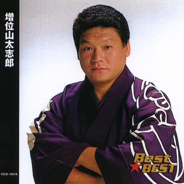 KEEP株式会社/増位山太志郎