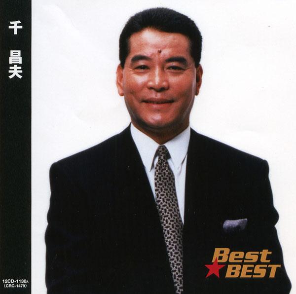 千昌夫の画像 p1_34