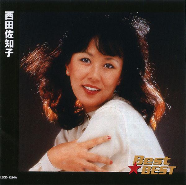西田佐知子の画像 p1_2